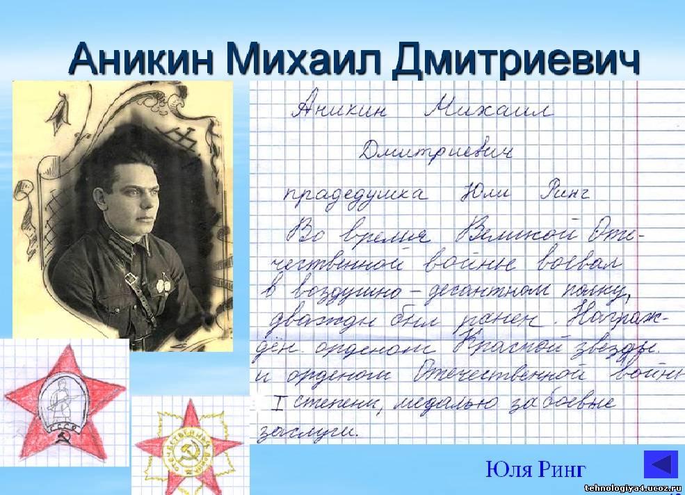сочинение по русскому языку на тема казахстан